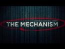 Механизм | Русский трейлер (1 сезон)
