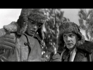 Порожний рейс. (1962).