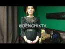Денчик рассекретил пол будущего ребенка Мэрилин Керро