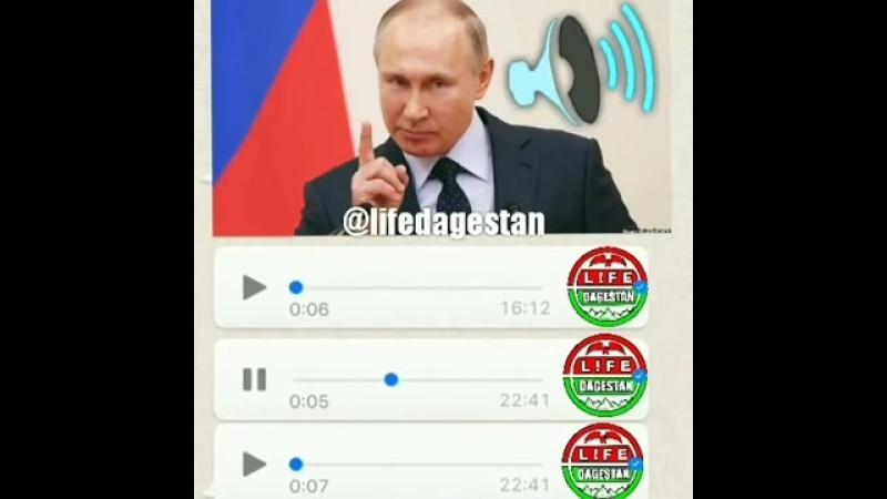 Za_Putina_Teper_Mojno_Prosto_Kivnut.mp4