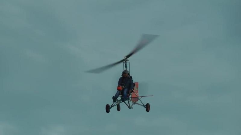 Gyroplane видео - HQtor ru