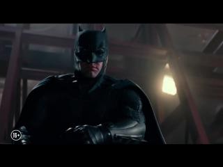 Лига справедливости —видео о Бэтмене (2017)