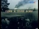 Подвиг Николая Сиротинина!