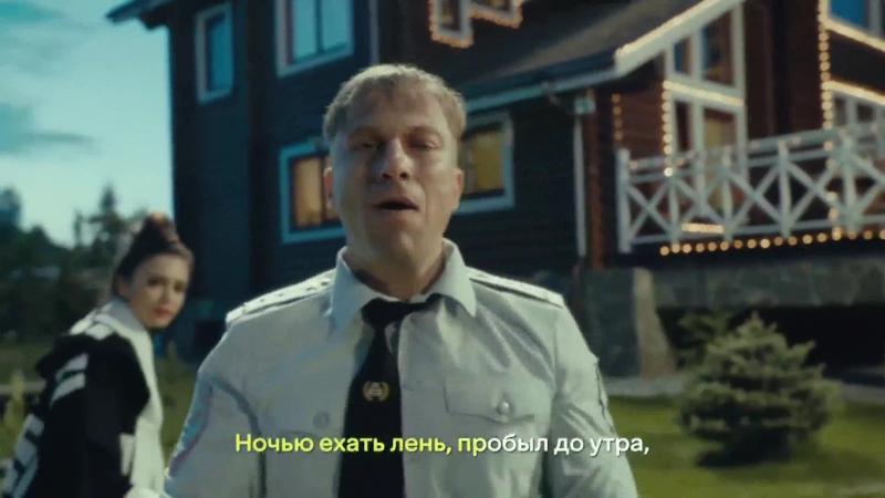 Григорий Лепс - Клип из фильма Самый лучший день