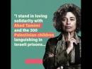 25 ARTISTES NOIRS ET ICÔNES PARLENT P POUR AHED ET TOUS LES 300 ENFANTS PALESTINIENS DANS LES PRISONS D'ISRAËL Angela Davis, M