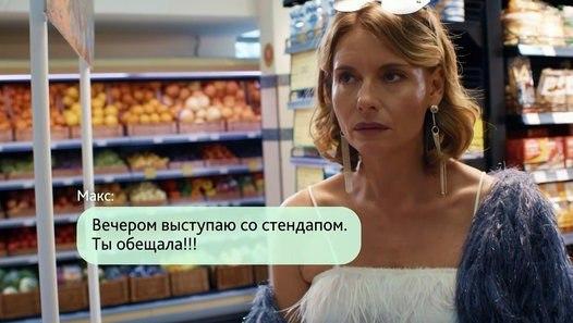 Девочки не сдаются 7 серия смотреть онлайн – Видео Dailymotion