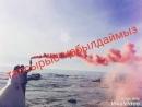 Жаңаөзен қаласының 2018 жылғы жас түлектері 25 майға гулянкаға фотосессияға ұсынарымыз Түрлі түсті түтін светной дым ға тап
