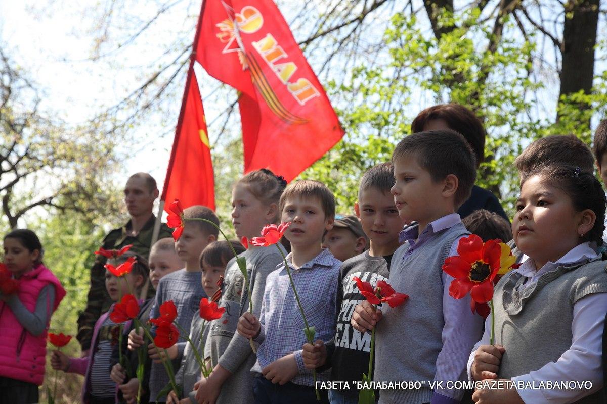 В сквере у братского захоронения на ул. Коммунальной состоялся памятный митинг