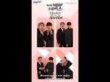 [RUS SUB] Momo X Zone! Zealous!: The gang of pretty boys. Up10tion Когёль, Вэй. Ep.7