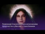 Православные во всем мире сегодня встречают Рождество
