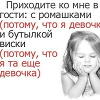 Иришка Никифорова