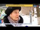 Россия 24 Волгоград переведет стрелки Россия 24