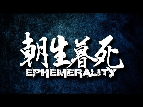 Ephemerality - live Red Bull New Energy Music Project 2015