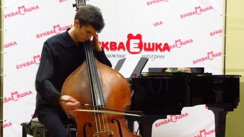 MVI_1253 - J. B. Vanhal Double Bass Concerto in D-dur, 3-я часть (Finale).