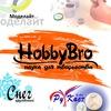 Моделайт - эпоксидный пластилин |HobbyBro|