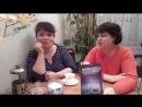 Женщина за 40 Америка мать зовет Отзыв о книге Оксана Лесли