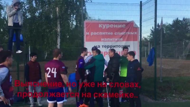 ФФИО турнир