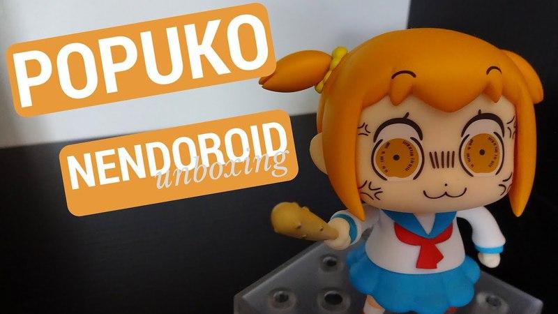 Popuko Nendoroid [UNBOXING]