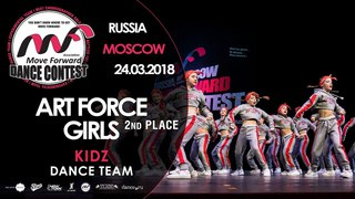 ART FORCE GIRLS | KIDZ TEAM | MOVE FORWARD DANCE CONTEST 2018 [OFFICIAL 4K]