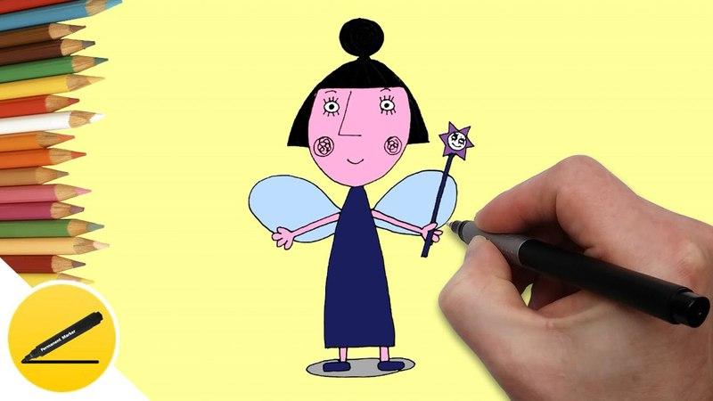 Как Нарисовать Няню Плам поэтапно ✿ Рисуем Маленькое королевство Бена и Холли ✿ Рисование для детей