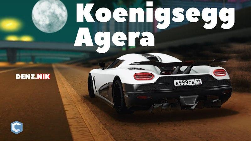 Koenigsegg Agera | CCDPlanet