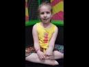 Видео привет от ДАШИ