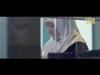 Жігіттер - Асыл анам
