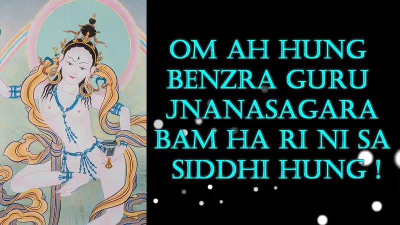 Yeshe Tsogyel dakini mantra ☆