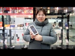 Победитель Iphone 6 Исмагилова Эмина