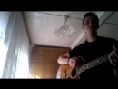 Limp Bizkit - Behind Blue Eyes (Cover by Osipenko)