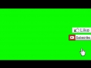 Лайк и подписка - Футаж на зелёном фоне 1080p как у варпача.mp4