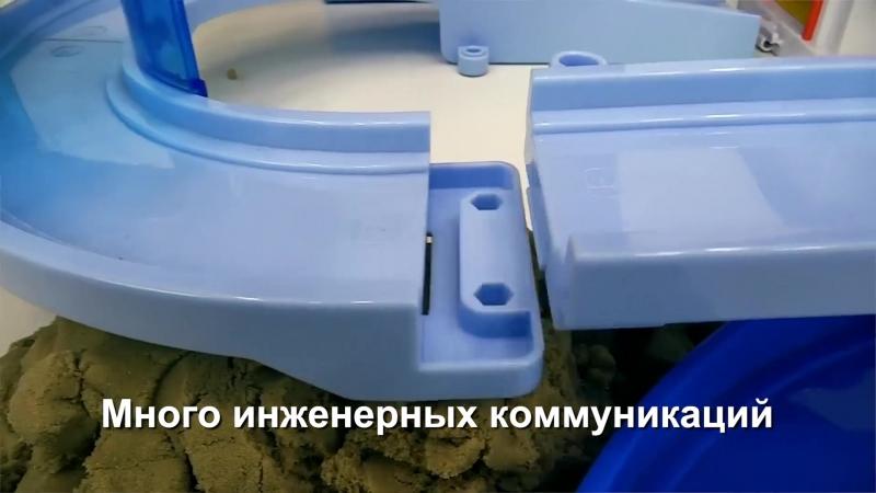 Сергей Собянин рассказал о строительстве развязки на Бесединском шоссе
