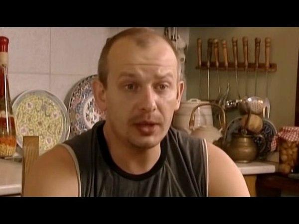 Бальзаковский возраст, или все мужики сво... 2 Сезон 8 Серия