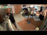 My Ugly Duckling 180128 Episode 72