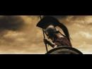 Sabaton - Sparta (300 спартанцев)