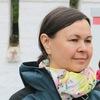 Marina Kryukova