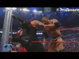 Твиттерактив VSPlanet.net - Royal Rumble 2008