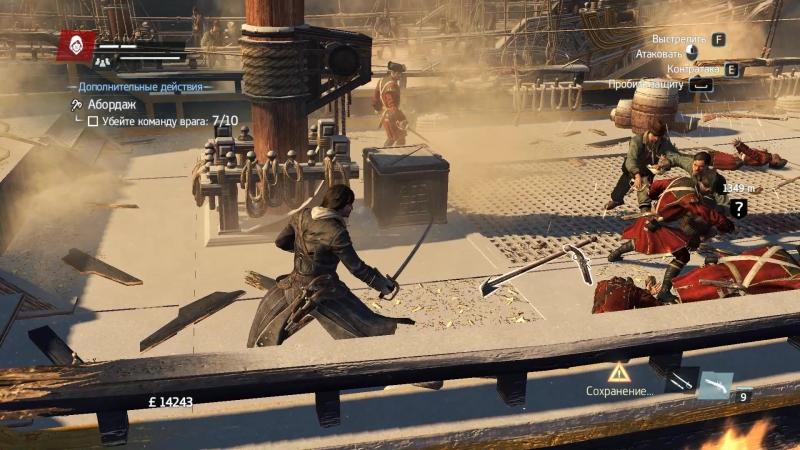 Assassins Creed Rogue 09.30.2017 - 07.17.02.01