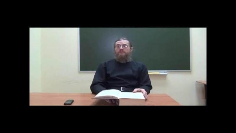 Соборное послание апостола Иакова. Глава 1 - 2. Монах Константин Сабельников.