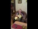 Мой фильм С Днем Рождения Моя Родная и очень Дорогая Сестричка