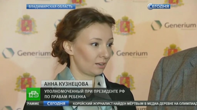 Аналог Т-Спот (МАНТУ) в России