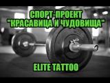 Спорт-проект
