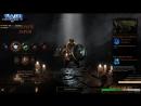 КРАСНЫЕ СТВОЛЫ на ЛЕГЕ КРАСНЫЙ ШМОТ Warhammer Vermintide 2 Красные шмотки
