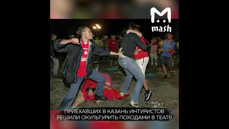 В Татарстане готовят культурную программу к ЧМ 2018. Без футбола, но на татарском