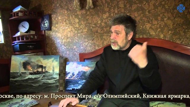 Сидоров Г.А. Генетика и русский язык (сентябрь, 2014)