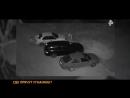 «Минтранс» - РЕН ТВ 17.02.18