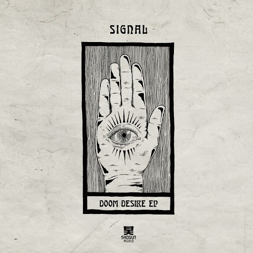 Сигнал альбом Doom Desire - EP