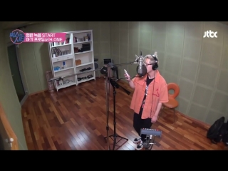 [VK][171207] Jooheon CUT @ Mix and The City Ep.4