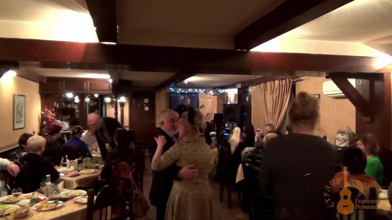 Студия Городского Романса в Кнайпхофе 26-11-2017