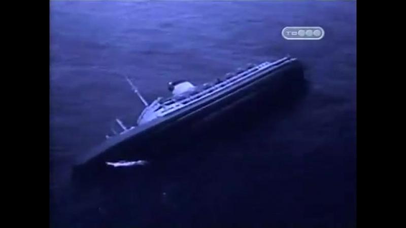 Затерянные миры. Столкновение кораблей Андреа Дореа и Стокгольм в Атлантике
